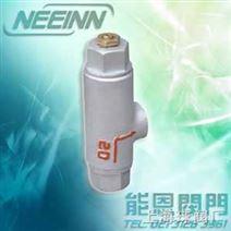 蒸汽疏水阀丨ST可调恒温式疏水阀丨只排水不排气的疏水阀
