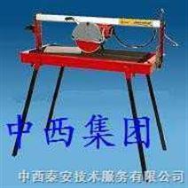 台式石材切割机