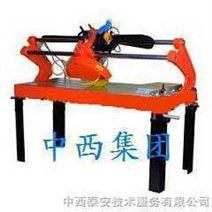 电动石材切割机