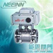 GUD电动高真空球阀丨上海电动真空球阀厂家-适用于真空管路系统