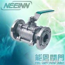 GU型手动高真空球阀丨上海手动真空球阀厂家-适用于真空管路系统