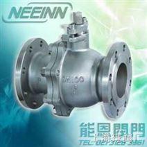 不锈钢法兰球阀丨上海不锈钢法兰球阀厂家-供应进口不锈钢球阀