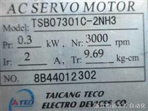 东元伺服电机TSB073010C-2NH3
