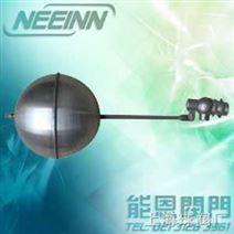不锈钢浮球阀丨上海不锈钢浮球阀厂家-批发供应浮球阀