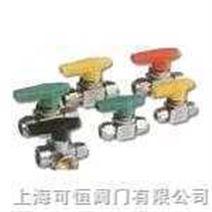 德国RBT进口针型阀-进口卡套气动管路球阀-进口高温气动管路球阀