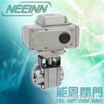 电动高压球阀丨上海电动球阀厂家-供应进口电动球阀