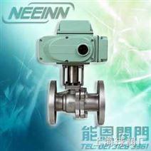 电动开关球阀丨上海电动球阀厂家-供应进口电动球阀