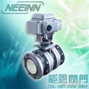 电动陶瓷球阀丨上海电动球阀厂家-供应进口电动球阀