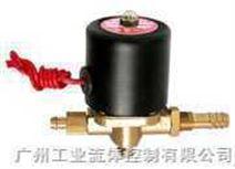 蒸汽电磁阀,蒸气电磁阀,可调式蒸汽电磁阀