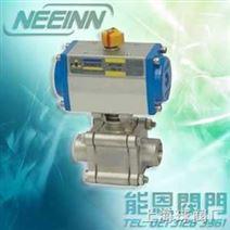 高压气动球阀丨上海气动球阀厂家-供应进口气动球阀