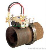 磁力管道切割机(自动型)