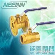黄铜球阀丨上海黄铜球阀厂家-供应黄铜法兰球阀