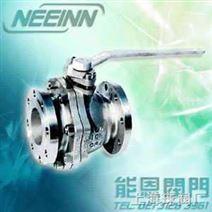 日标球阀丨上海日标球阀厂家-供应不锈钢法兰日标球阀
