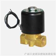 全铜微型流体电磁阀,黄铜电磁阀,铜电磁阀