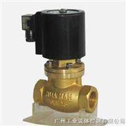 蒸汽电磁阀,铜蒸气电磁阀,全铜直动蒸汽电磁阀
