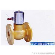 ZQDF-黄铜蒸汽电磁阀,内螺纹电磁阀,蒸汽电磁阀