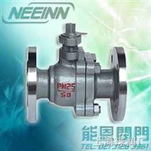 天然气球阀丨上海天然气球阀厂家-适用于天然气输送管路