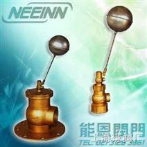 铜浮球阀丨上海浮球阀厂家-适用于家用/工业水箱
