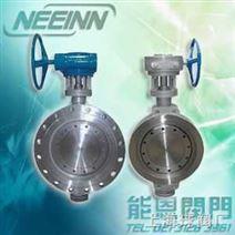 不锈钢蜗轮蝶阀丨上海涡轮蝶阀厂家-供应进口涡轮蝶阀