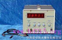 低频信号发生器