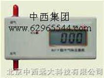 数字气体流量计 型号:H12-BS—Y