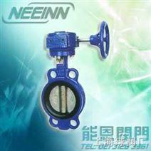 涡轮蝶阀丨上海涡轮蝶阀厂家-对夹式/法兰式涡轮传动蝶阀