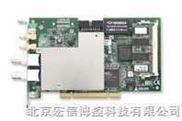 2通道,65MS/s,14位高速数据采集卡-PCI-9820