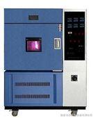 山东 济南水冷氙灯耐气候试验箱