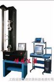 塑料拉力测试机/塑料拉力机