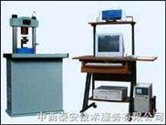 恒加荷 自动水泥压力试验机