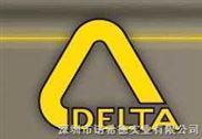 DELTA分析仪-DELTA