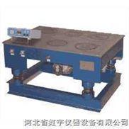 HZJ-1-HZJ-1型砼磁力振動臺試驗規范