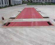 惠水20吨汽车衡(师宗便携式汽车磅)