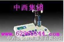 (雷磁)自动电位滴定仪