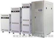 艾普斯APS系列三相稳压电源10-60kVA