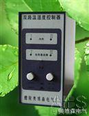 AWS-2SIJ-1 双路温湿度控制器  智能数显温湿度控制器