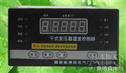 SDB 智能电动机保护器 奥博森电机微机保护器