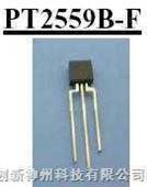 光电晶体管PT2559B-F/PT5529B-L2-F