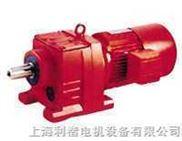 台湾游星电机,游星涡轮减速电机