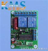 AC220V电机正反转控制器