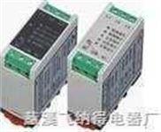 ND-380电压相序保护器/电压相序继电器/电压相序保护继电器