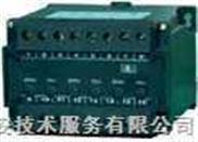负序电流变送器(JAA03DS)