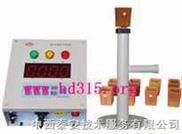 铁水碳硅分析仪(数显直读)