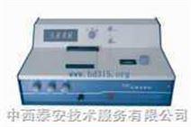 元素分析仪/金属元素分析仪