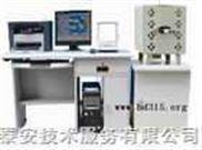 管式红外碳硫分析仪(高温)