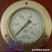 Y-60ZT-100ZT-150ZT轴向带边压力表