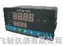 PID调节仪丨自整定PID调节控制仪表/温控仪表(阀位反馈)