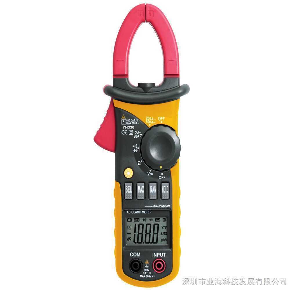 yh-330-交流电流数字钳表