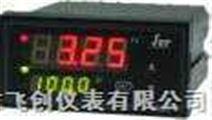 昌晖仪表自整定控制仪/PID光柱显示控制仪