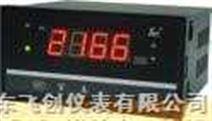 昌晖仪表交流电流/电压仪表